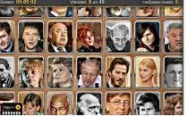 Играть онлайн Угадай знаменитость викторина бесплатно