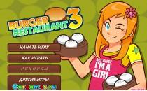 Играть онлайн Кекс шоп для девочек бесплатно