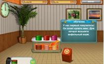 Играть онлайн Кафе Кекс шоп бесплатно