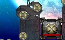 Играть онлайн Космос скачать торрент бесплатно