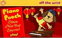Играть онлайн Фортепиано для девочек бесплатно