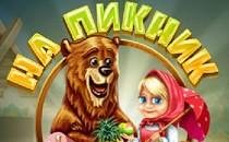 Играть онлайн Маша и Медведь для девочек бесплатно