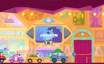 Играть онлайн Машинка Вилли 6: Сказка бесплатно