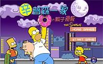 Играть онлайн Симпсоны катаются на скейте бесплатно