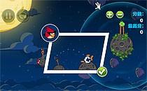 Играть онлайн Злые Птицы в Космосе бесплатно