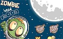 Играть онлайн Зомби Летят на Луну бесплатно