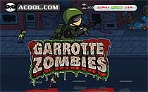 Играть онлайн Зомби-кризис бесплатно