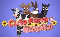 Играть онлайн Больница на ферме бесплатно